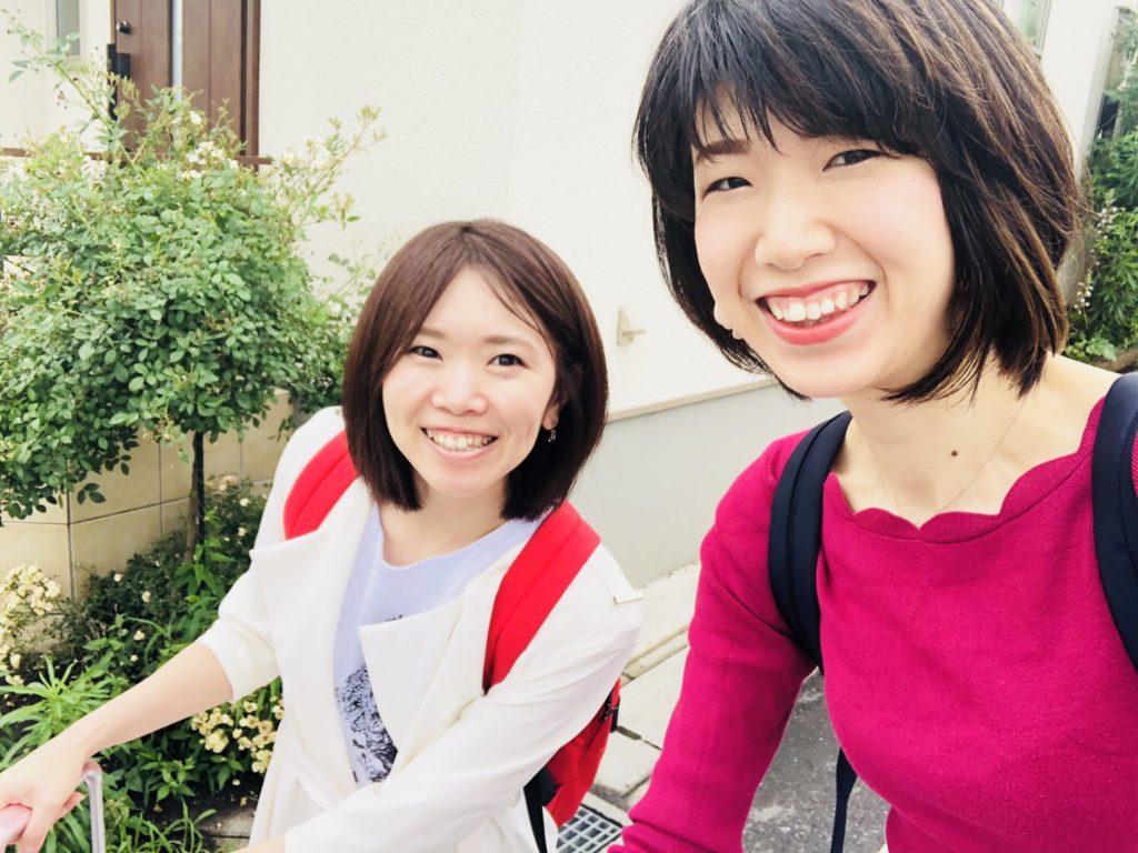 日本⇄ドイツにてstaffミーティングを行いました