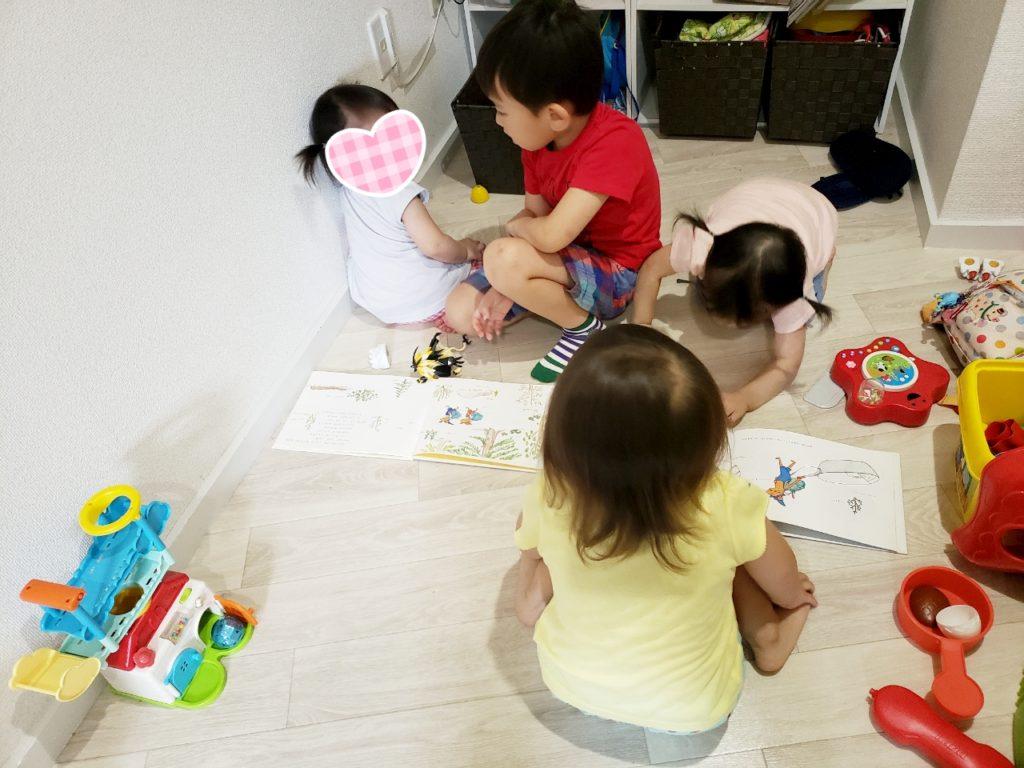 八王子・パラジェル認定サロンは託児施設つき♪一時保育も大歓迎(^o^)
