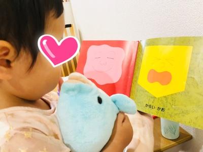 1歳のお子様の一時保育♡好きなおもちゃは何かな?