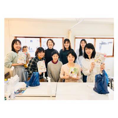 12月3日(火)本橋ひろえ先生*ナチュラルクリーニング講座【入門掃除編】@八王子を開催しました!