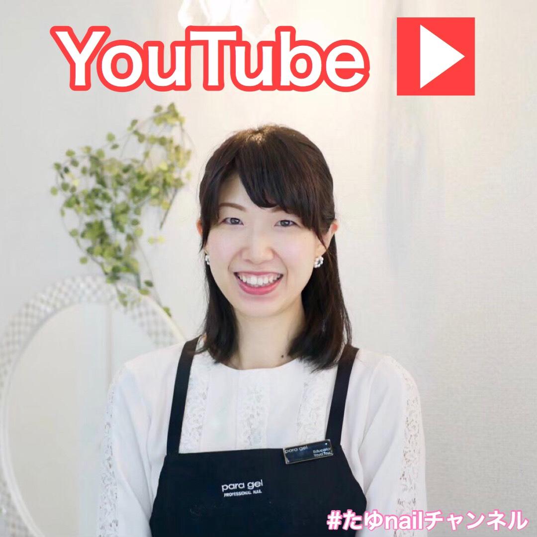 たゆnailチャンネル