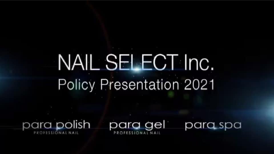 2021年パラジェル・エデュケーター(講師)ミーティング、政策発表会・改正点についてのまとめ*
