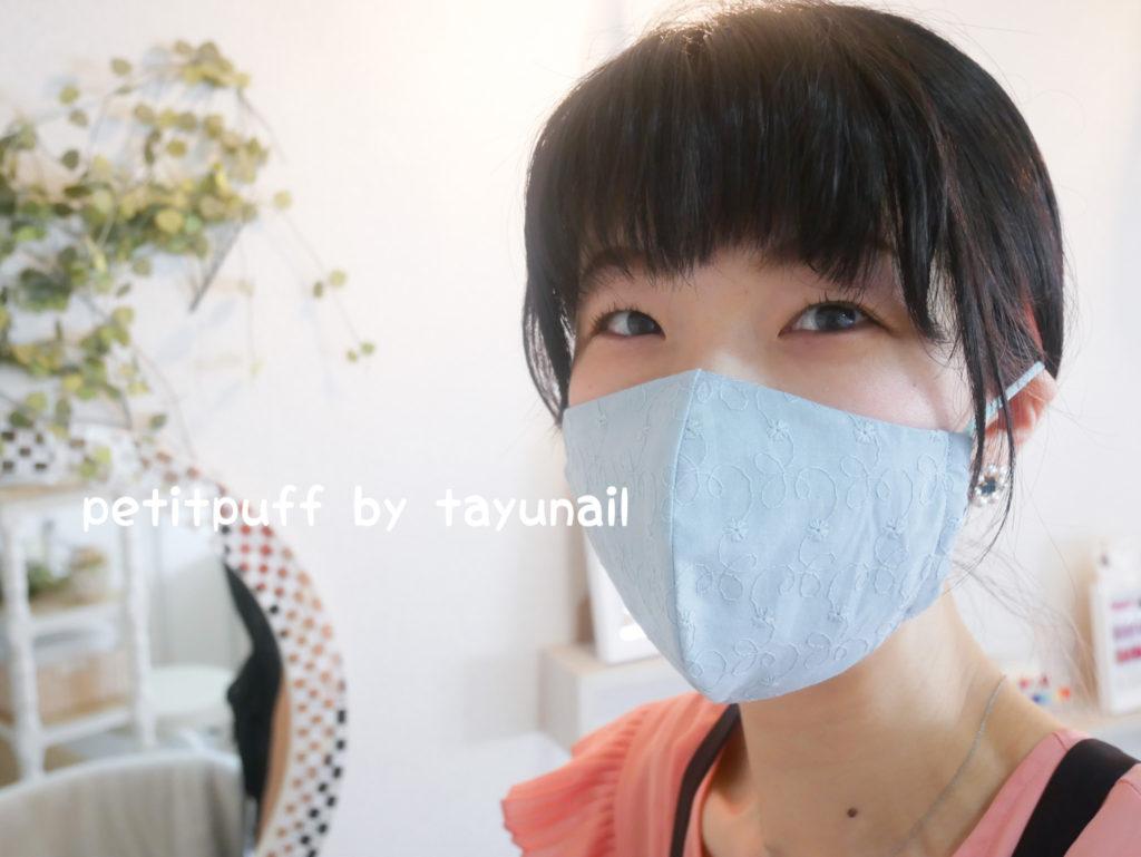 【期間限定10%オフ!】7/25(日)〜8/1(日)新作オーガニックコットンマスク含む・先行予約受付いたします♪